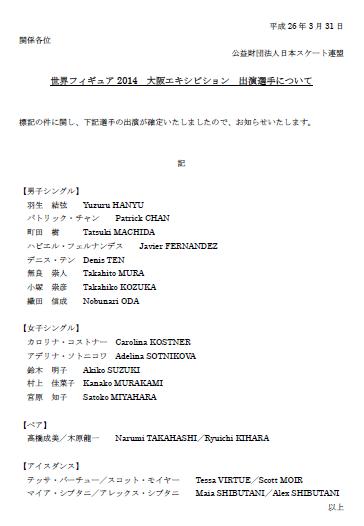 oosaka EX