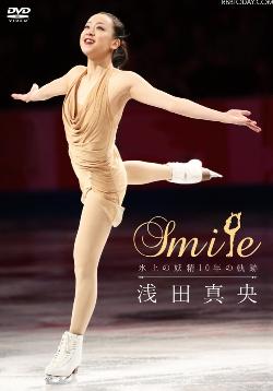 mao DVD1