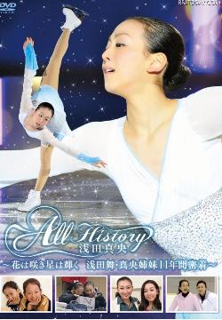 mao DVD2
