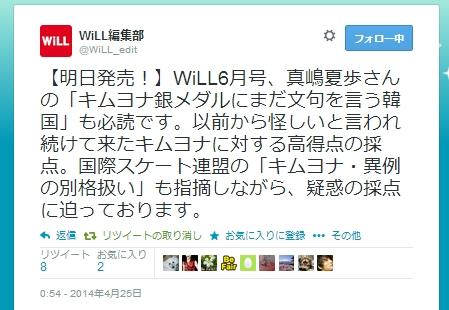 will-6.jpg