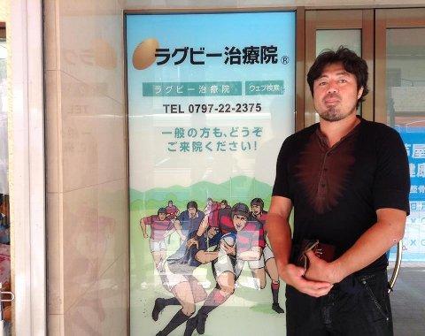 箕内拓郎さん480×380