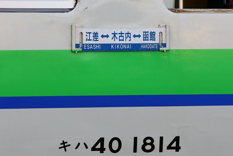 128_40-1814_260511_4a.jpg