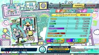140316_1547_MS_HQ_P_S.jpg