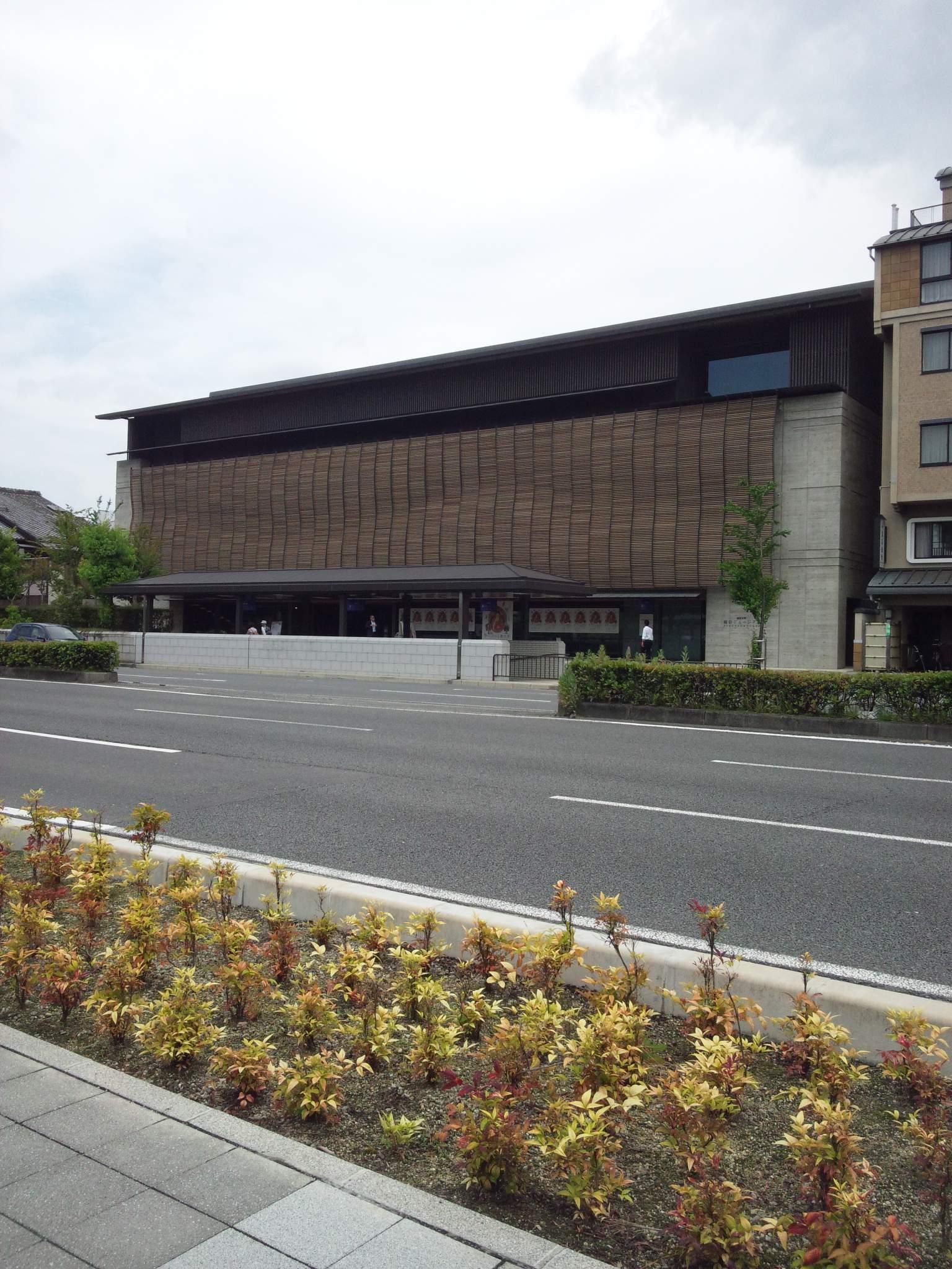 ryukoku-museam.jpg