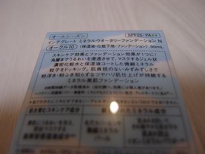 s-44aabucP2122661.jpg