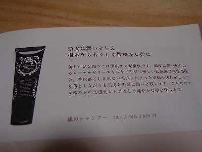 s-44aabucP3012835.jpg