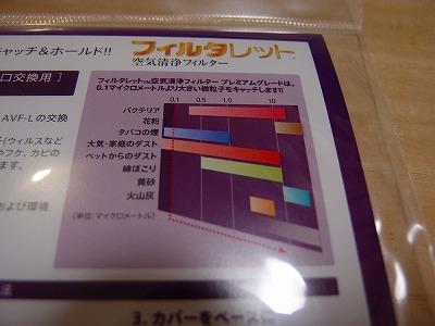 s-44aabucP4023570.jpg