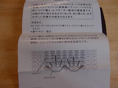 s-44aabucP5194455.jpg