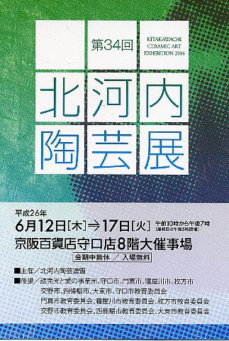 2014_6_9