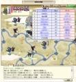 140907_城攻め_001_edited-1