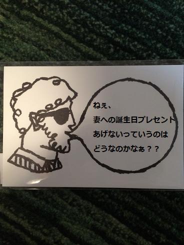IMG_0853[2]