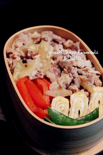 生姜焼きのべんとう