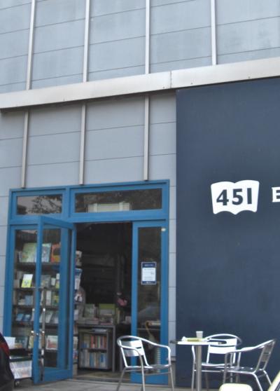 <縮小>451ブックス