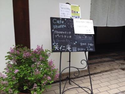 <縮小>旅する古本屋/その1