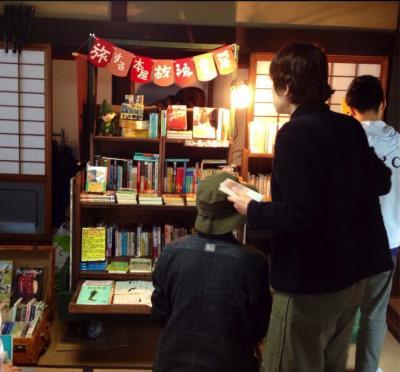 <縮小>旅する古本屋/その2