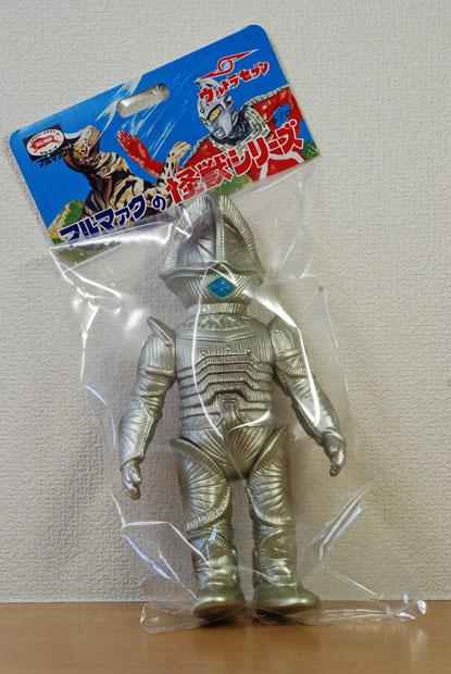 ボーグ星人01