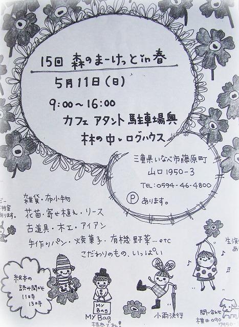 morimaのコピー