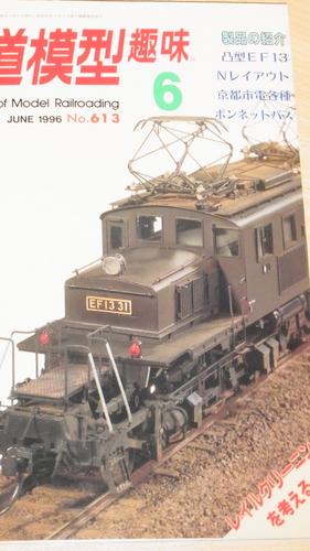bg82 (10)