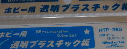 ku-chan (2)