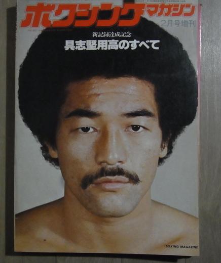shingaki (9)