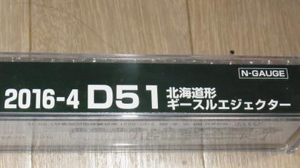 LIMG0064.jpg