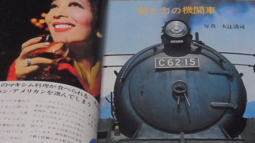 c543.jpg