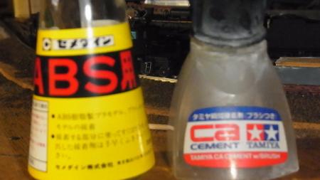 ccc0080.jpg