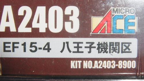 d5189.jpg