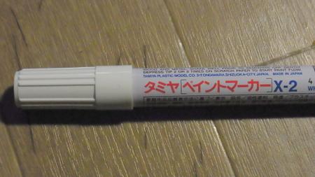 fRIMG0114.jpg