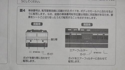 onizuka.jpg