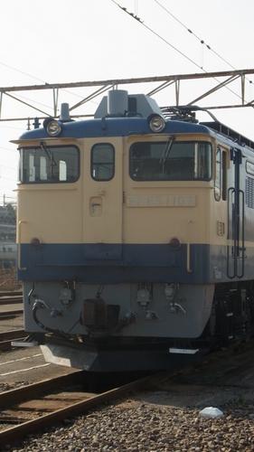 vvv0043-001.jpg