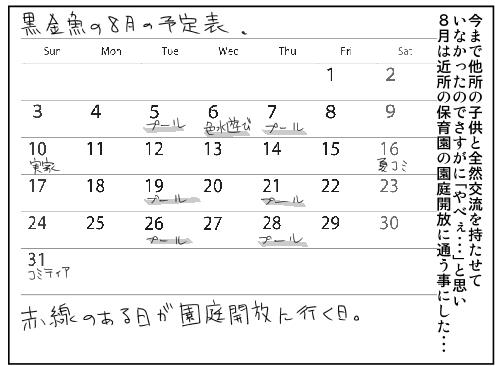 nikki465-1.jpg