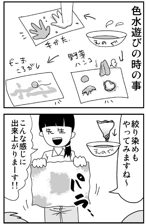 nikki465-2.jpg