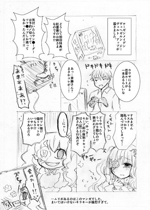 まき19無配03