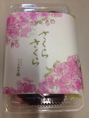 fc2blog_201404010635563fa.jpg