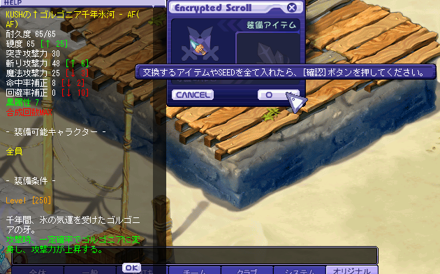 20140511230204.png