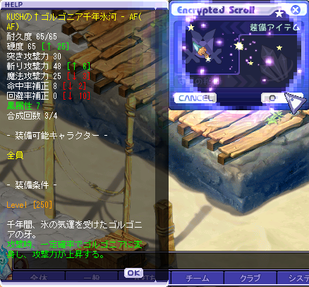 20140511230206.png