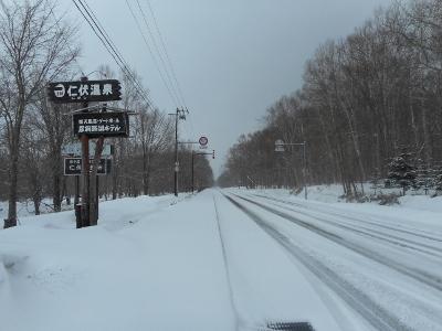 釧路は春、仁伏は冬