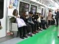Seoul B