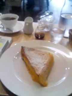 cafe fate140316_1242~001