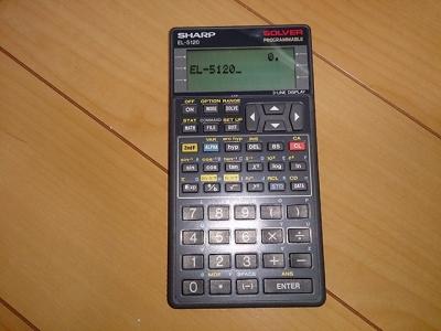 EL-5120