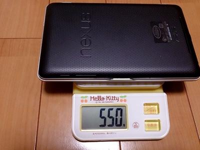Nexus 7とMagrexキーボードの重さ