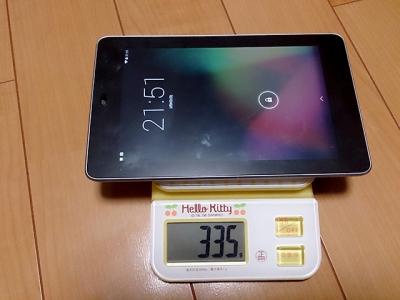 Nexus 7の重さ