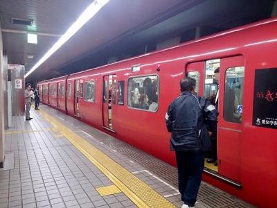 地下鉄(2)