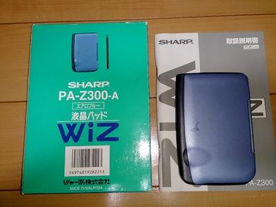 PA-Z300