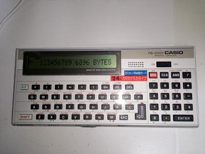 PB-500