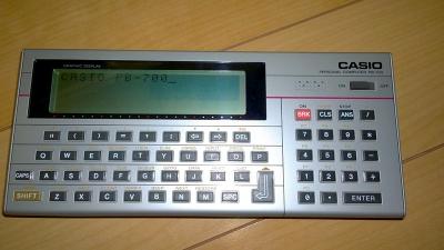 PB-700