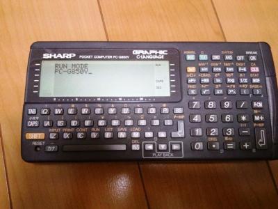 PC-G850V