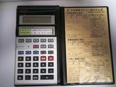 PD-200