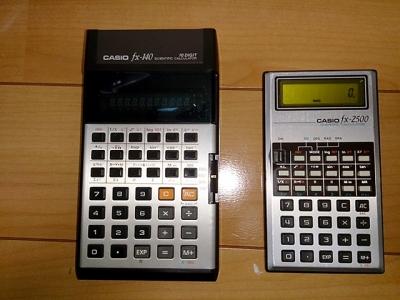 fx-140 & fx-2500